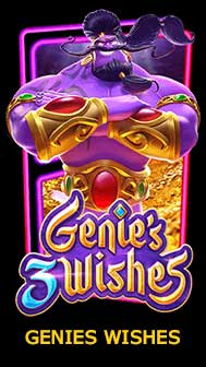 game-genies-wishes